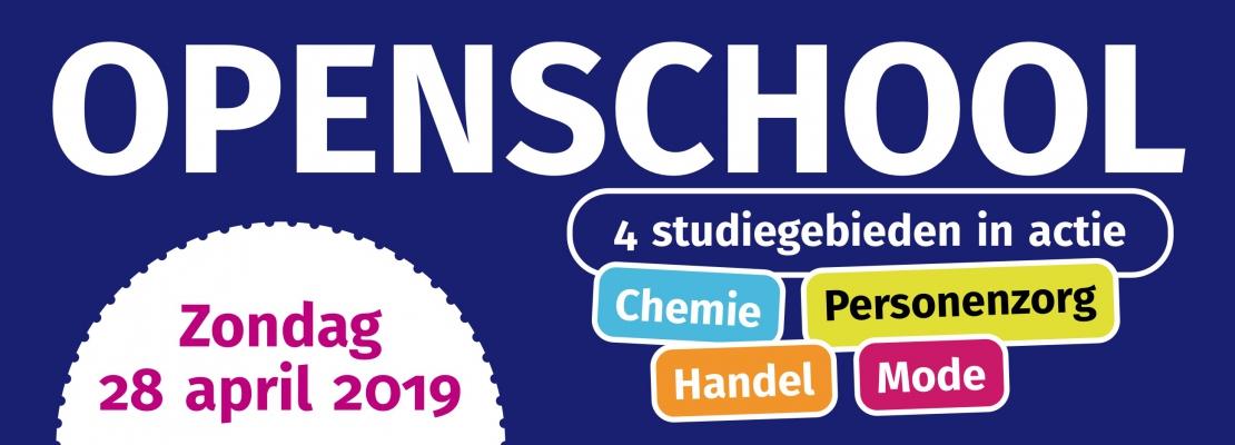 2019-openschool-banner2