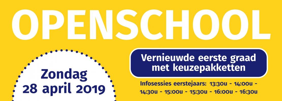2019-openschool-banner3